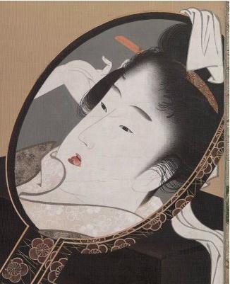 Espejo japonés1